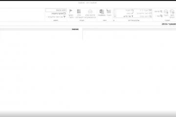 איך מגדירים תיבת pop3 ב Outlook